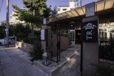 Iltrovatore Restaurant 14