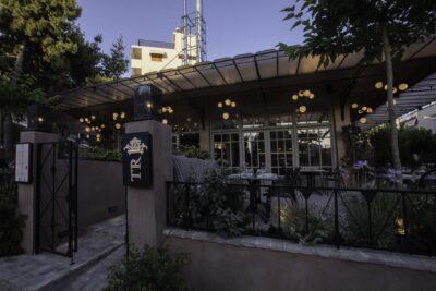 Iltrovatore Restaurant 16