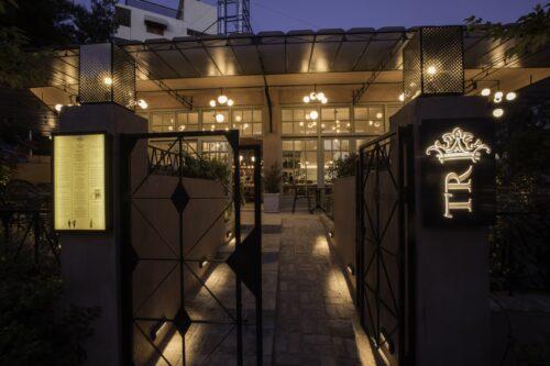 Iltrovatore Restaurant 26